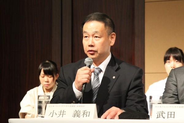 小井理事AB3A9298